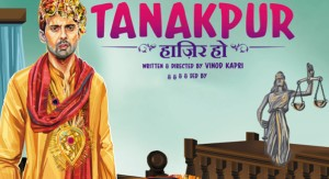 miss-tanakpur-haazir-ho-L